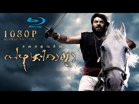Kerala Varma Pazhassiraja | 1080p Blu-ray...