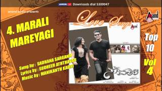 "Love Songs Top 10 Vol 4|""Juke Box""