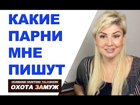 сайт знакомств только для секса украина