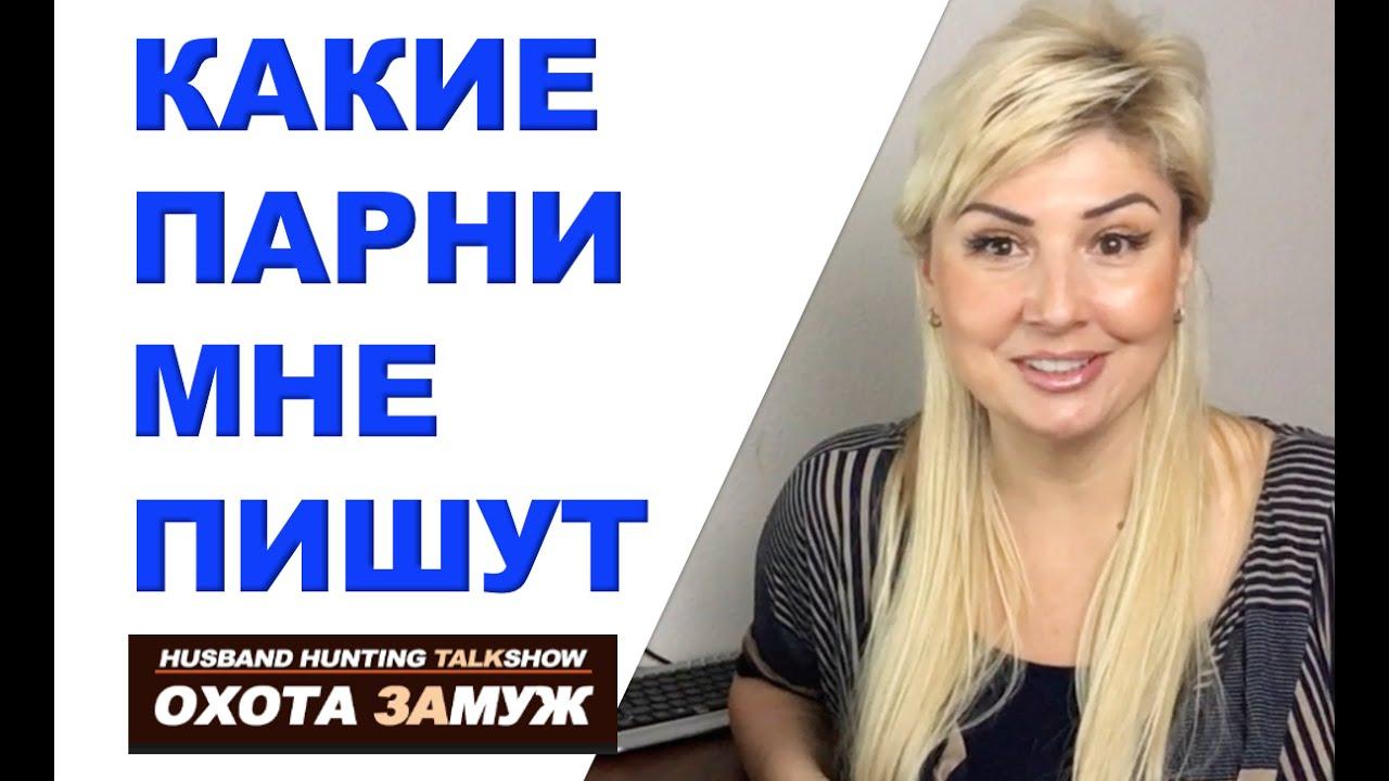 Знакомства с иностранцами по переписке смотреть онлайн знакомства укрина