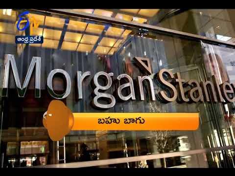 Andhra Pradesh 28th September 2017 7:30 AM ETV 360 News Headlines