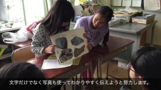 和光小学校の取り組みの様子です。 4年生が総合学習で学んだ多摩川のこ...