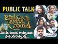 Jaya Janaki Nayaka Movie Public Talk | Review Rating | Rakul Preet Singh | Boyapati Srinu