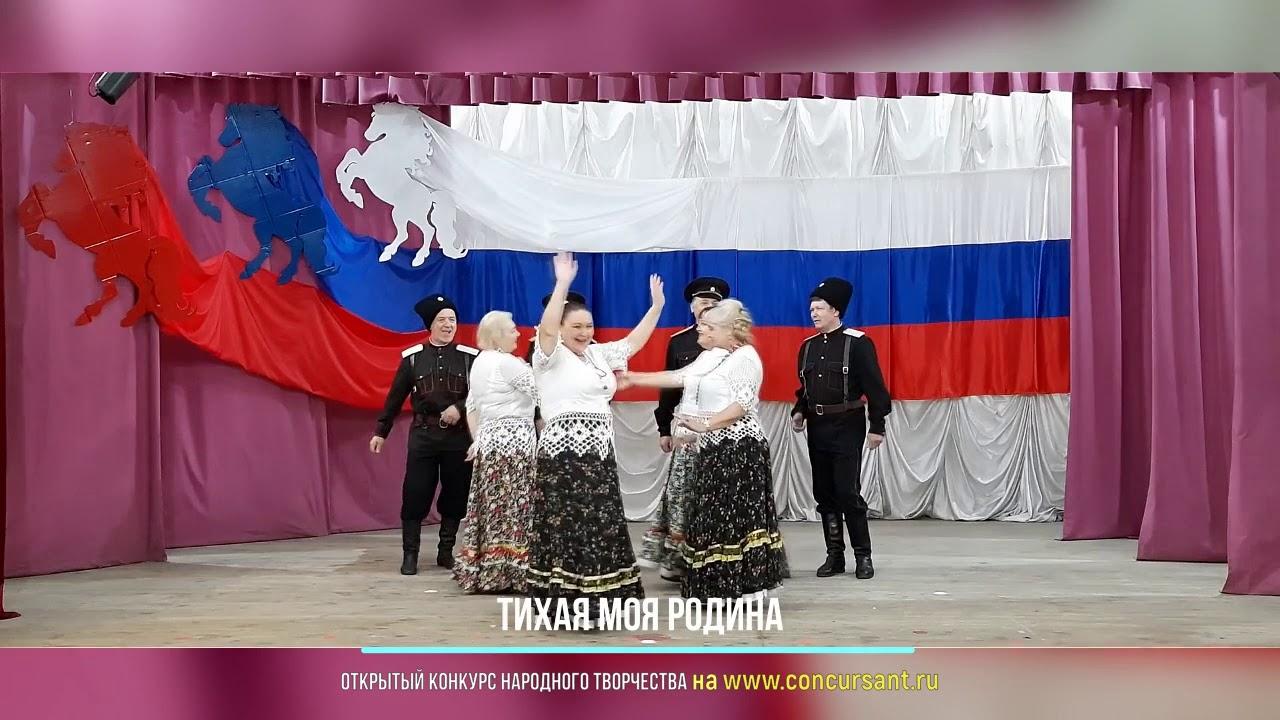 ансамбль гномы моя россия