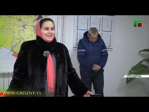 Жительница Урус-Мартана обманывала людей мнимым гаданием на камнях