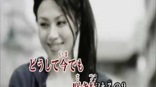 枯れない花          秋元順子cover