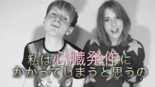 [日本語字幕] Demi Lovato - Heart Attack ft. ミカエラ (Piano Version)