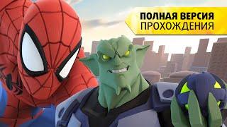Человек паук Disney Infinity 2.0 Прохождения на русском (Полная версия)(Ребята сори проблема оказалась, при монтаже случайно удалил звук, буду переваливать Полной версии прохожд..., 2014-12-16T10:44:04.000Z)