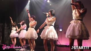 Party Rockets GT - START!! - #パティロケ 2017/6/1~6/24まで平日毎日L...