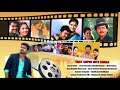 Vijay Super hit Songs | Ilayaraja | Deva | S A Rajkumar