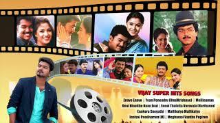 vijay-super-hit-songs-ilayaraja-deva-s-a-rajkumar