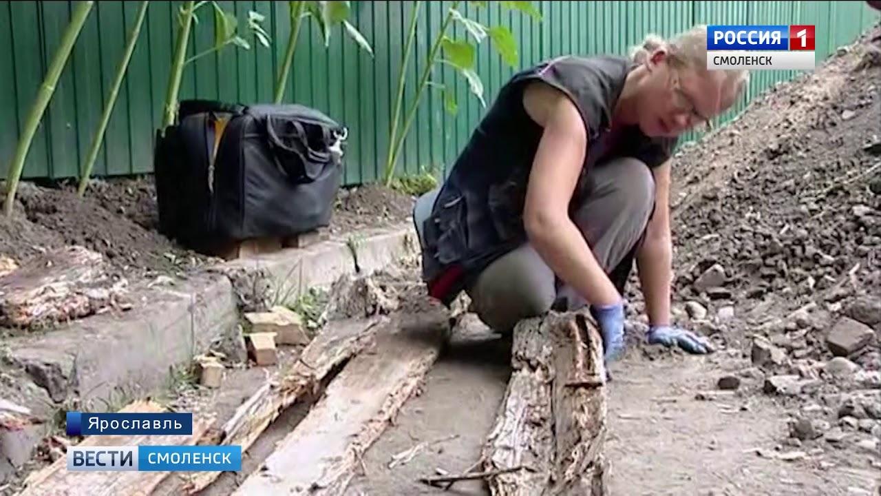 Печать Фото Смоленск
