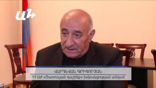Սերժ Սարգսյանը չէ, որ պիտի հանի կամ դնի  ԲՀԿ ական պատգամավոր