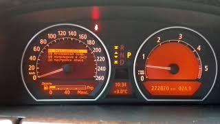 Разблокировка скрытого меню бмв е65. BMW E65