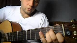 Как играть на гитаре.В.Цой - Просто хочешь ты знать