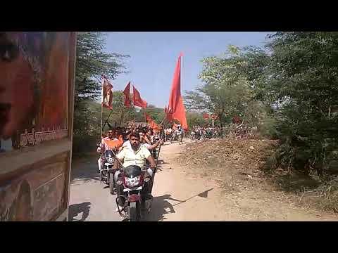 Shiv Ganga Dj Mavli 9166674171
