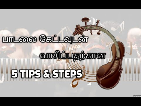 How To Find The Song Notes 5 Tips And Steps