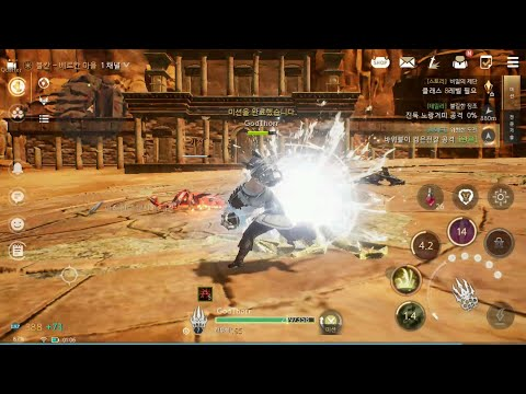 TRAHA (NEXON) Android Gameplay: Open World RPG With Amazing Graphics(PC Quality)!