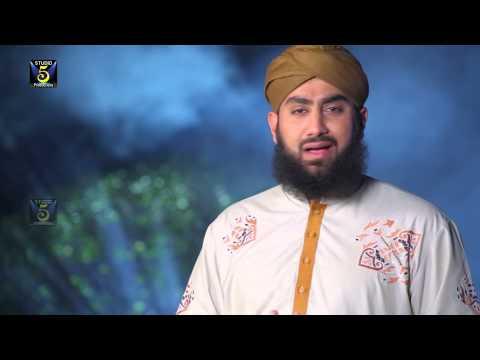 Noor E Haq | Hafiz Furqan Raza Qadri | Naat 2015 | Ramadan Kareem