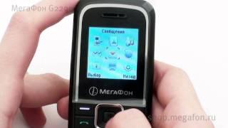 МегаФон G2200