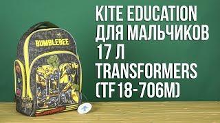Розпакування Kite Education для хлопчиків 38 x 29 x 16 см 17 л Transformers TF18-706M