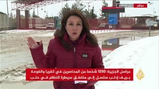 نافذة من معبر السلامة في غازي عنتاب (المنتصف)-  22/12/2016