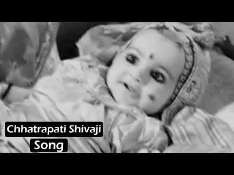 Govind Ghya Tumhi Gopal Ghya | Chhatrapati Shivaji (1952) | Old Classic Marathi Movie Song
