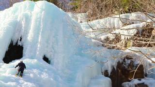 Frankenstein Cliffs, New Hampshire, Ice Climbing