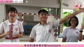 Publication Date: 2019-09-25 | Video Title: Constellation 1