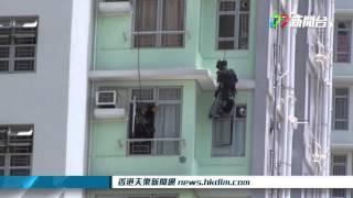 [14年6月1日]啟晴邨槍擊案:警方派飛虎隊攻入單位