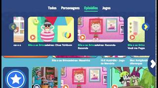 UI/UX Predictive Search - Discovery Kids React App