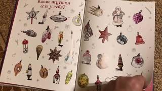 Краснікова А. С. Історія ялинкових іграшок.