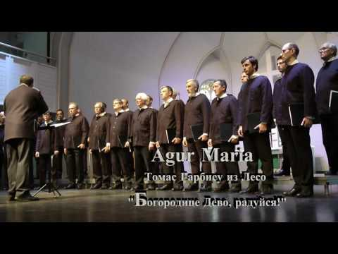 Choeur d'hommes Basque ANAIKI. Church music of Baskonia.