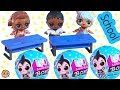 NEW Students At School LOL Surprise BOYS ! Big Brother Mystery Blind Bags - Video