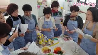대구 산후도우미 영양만점 요리교육