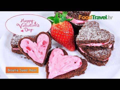 บราวนี่หัวใจแห่งรัก Brownie Sweet Heart (เมนูวันวาเลนไทน์)