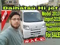 Daihatsu Hijet Model 2010 For Sale | Hamza Abrar Qureshi