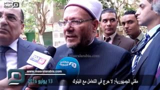 مصر العربية | مفتي الجمهورية: لا حرج في التعامل مع البنوك
