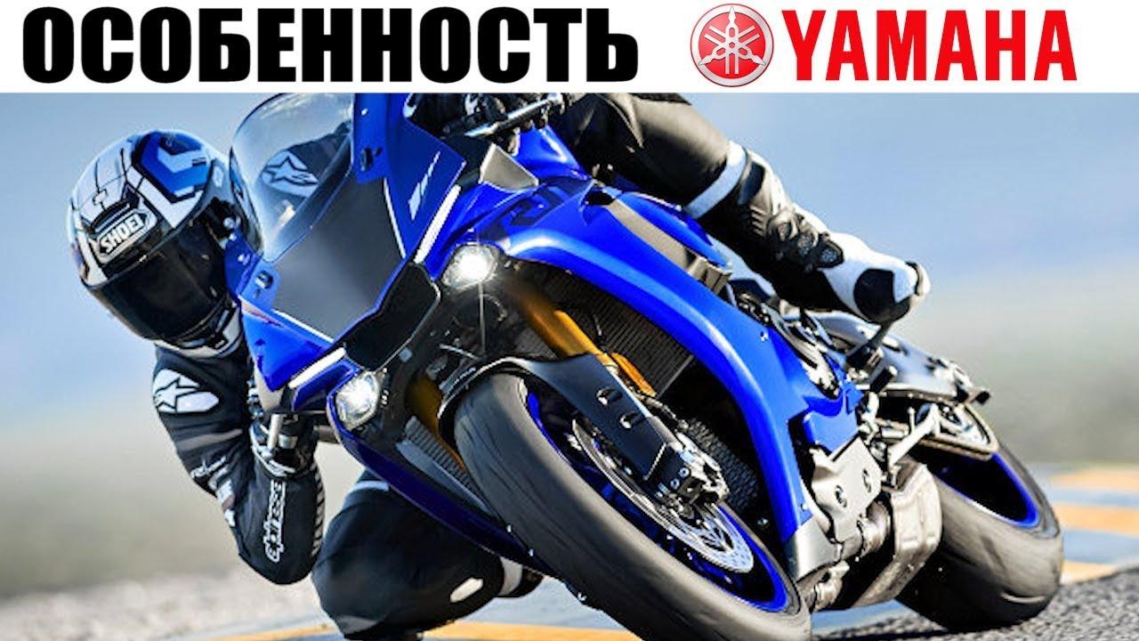 Yamaha!! Пианино - Лучший Мотоцикл R1 | мотоциклы ямаха