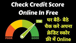 Check Credit Score & Credit Report Online in Free | Bank Bazaar | In Hindi | Cibil Score |