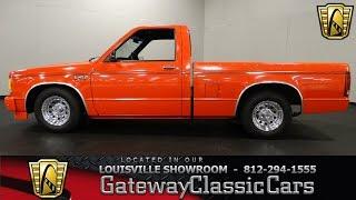 1982 Chevrolet S10 - Louisville Showroom - Stock # 1283