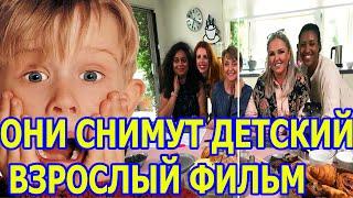 5 Матерей сниму взрослый фильм для ДЕТЕЙ   ЯЖМАТЬ - научу всему   Не детская ШКОЛЬНАЯ программа