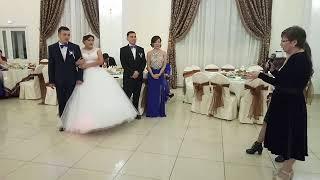 свадьба Даяны и Ермека. Стих от тети и Сестренки невесте