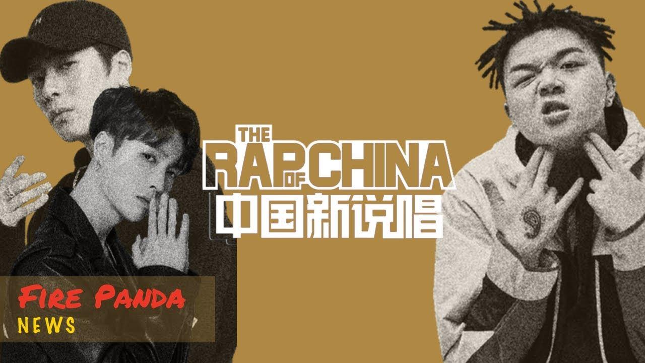 【FirePanda News】中國新說唱第二季新制作人/張藝興不滿選手說唱/艾福杰尼秀實力現場改詞 - YouTube