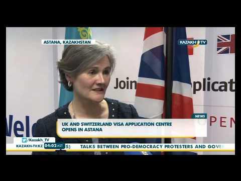 UK and Switzerland visa application centre opens in Astana