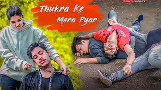 Thukra Ke Mera Pyaar |Emotional Love Story |Mera Inteqam Dekhegi |Pehla Pyar |Nari Shakti |RS Rhythm