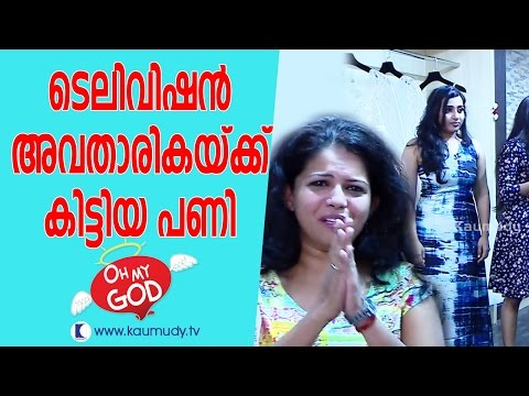 Malayalam Anchor Pranked on television  | Oh My...