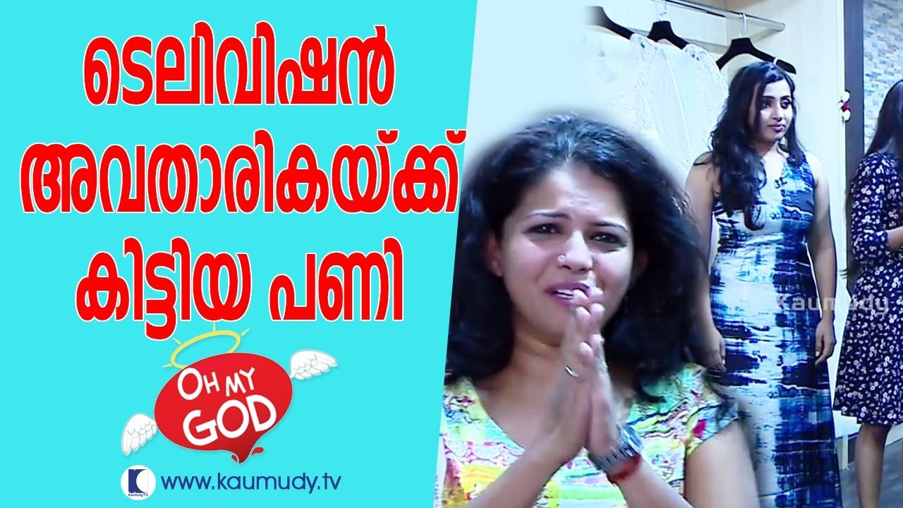 Malayalam Anchor Pranked On Television Oh My God Kaumudy Tv
