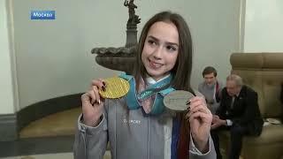 Архив Алина Загитова и Евгения Медведева у Путина Вручение БМВ