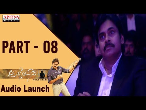 Agnyaathavaasi Audio Launch Part 8 | Pawan...
